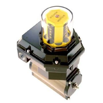 Picture of MONITEUR WATCHMAN VPT MODEL FMYB-5120 SWITCH WITH TWO 120VAC MECHANICAL SWITCHES AND YELLOW/BLACK BEACON (OPEN /CLOSE)